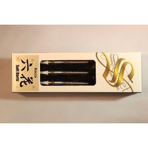 Secret CHISA type3 六花(小林 知紗モデル)2BA|secret-darts