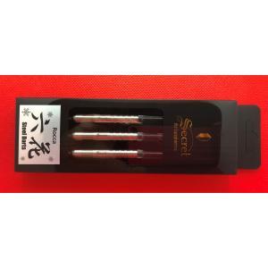 Secret CHISA type3 六花 STEEL(小林 知紗モデル)ハードポイント|secret-darts