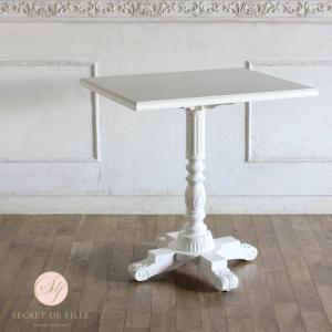 カフェテーブル コーヒーテーブル カフェ ダイニング 四角 スクエア イギリス アンティーク 姫系 ...