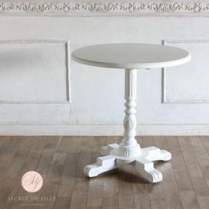 カフェテーブル コーヒーテーブル カフェ ダイニング 丸 丸型 丸形 ラウンド ラウンドテーブル イ...