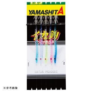 ヤマシタ イカ釣プロサビキ SK18−2 8本 KN|sector3