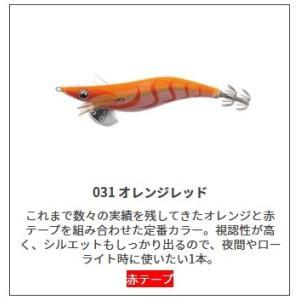 ヤマシタ エギ王 LIVE 3 031 オレンジレッド