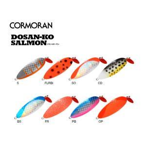 コーモラン ドサンコサーモン 45g CD|sector3