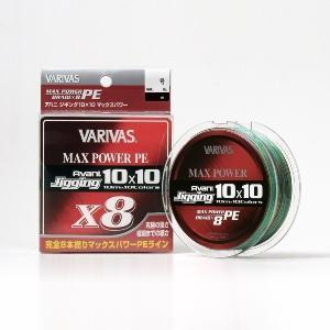 バリバス アバニジギング10X10 マックスパワー PE X8 200M 3号 48LB sector3