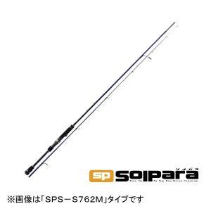 【代引不可商品】メジャークラフト ソルパラ SPS‐S702M|sector3