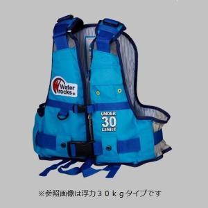 ウォーターロックス ライフベストKids 20kg WRLV‐3128 ブルー sector3