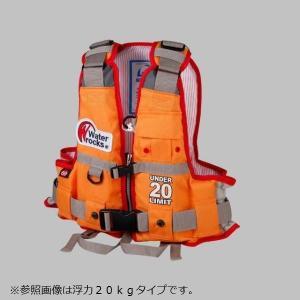 ウォーターロックス ライフベストKids 30kg WRLV‐3129 オレンジ sector3