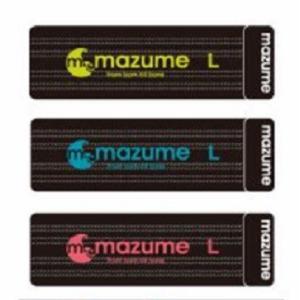 マズメ スプールベルト MZAS−277 3色セット L|sector3
