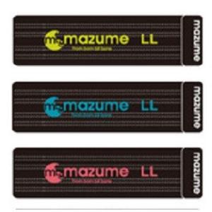 マズメ スプールベルトLL MZAS−278 3色セット|sector3