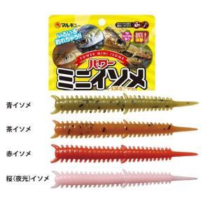 マルキュー パワーミニイソメ 赤イソメ|sector3