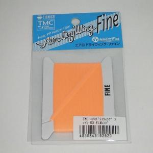 ティムコ TMC エアロドライウィング ファイン 03 フローセントオレンジ|sector3