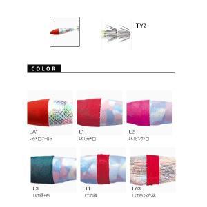カラーテープ仕様  TY2/ヤリイカ曲2段針 4.0号10.4cm
