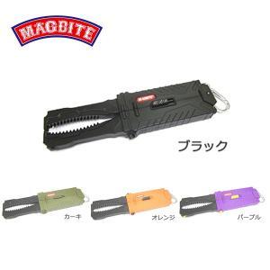 マグバイト(MGBITE) MBT05 グリッパー ブラック|sector3