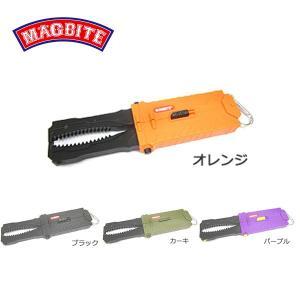 マグバイト(MGBITE) MBT05 グリッパー オレンジ sector3