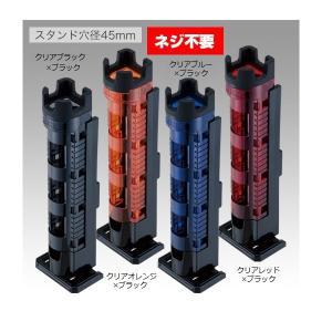 明邦化学工業 MEIHO ロッドスタンドBM‐300 Light クリアオレンジ×ブラック|sector3