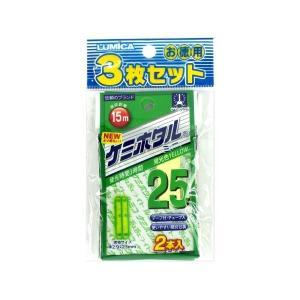 ルミカ ケミホタル 25 イエロー (2本入) 3枚セット|sector3