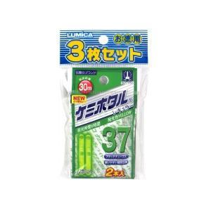 ルミカ ケミホタル 37 イエロー (2本入) 3枚セット|sector3