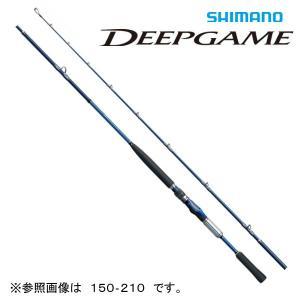 シマノ ディ‐プゲ‐ム 120‐210 |sector3