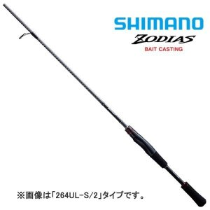 シマノ ゾディアス 264L‐2 |sector3
