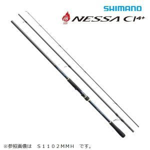 シマノ ネッサ CI4+ S1002M |sector3