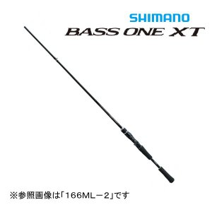 シマノ バスワン XT 166ML‐2 |sector3