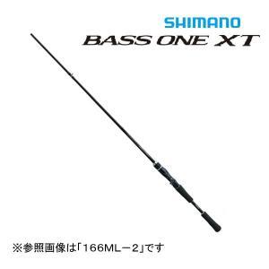 シマノ バスワン XT 166MH‐2 |sector3