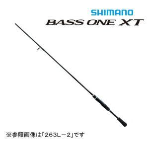 シマノ バスワン XT 263UL‐2 |sector3
