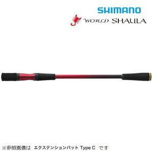 シマノ NEWワールドシャウラ エクステンションバット Type A|sector3
