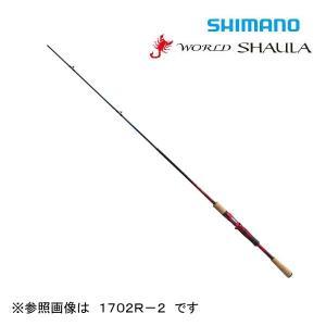 【代引不可商品】シマノ NEWワールドシャウラ 1651FF‐3 |sector3