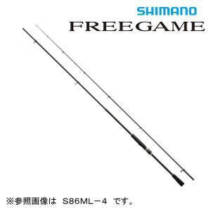 シマノ フリーゲーム S90ML‐4  sector3