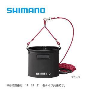 シマノ BK‐053Q 水汲みバッカン ブラック 19|sector3