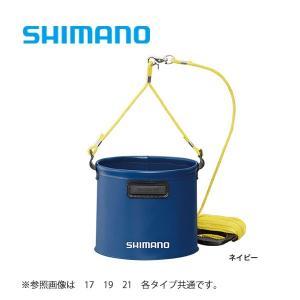 シマノ BK‐053Q 水汲みバッカン ネイビー 17|sector3