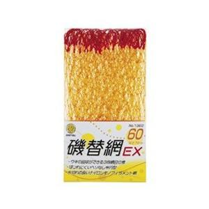 ダイトウブク 磯替網EX 60cm No.1362|sector3