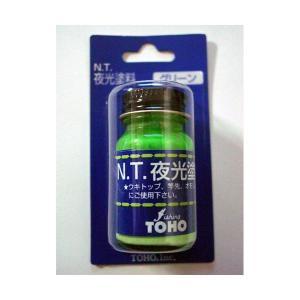 東邦産業 TOHO NT 夜光塗料 グリーン (BP)|sector3