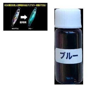 東邦産業 TOHO NT クリアカラーリキッド ブルー No.0386|sector3