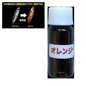 東邦産業 TOHO NT クリアカラーリキッド オレンジ No.0388|sector3