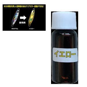 東邦産業 TOHO NT クリアカラーリキッド イエロー No.0389|sector3