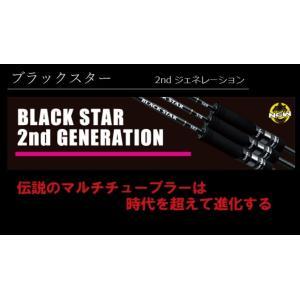 ゼスタ ブラックスター セカンドジェネレーション S78 マルチパフォーマー