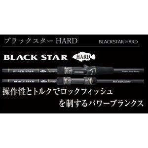【メーカー問い合わせ】ゼスタ ブラックスター ハード B72MHX ロッキンベイトハンター