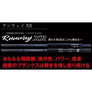 【メーカー問い合わせ】ゼスタ ランウェイXR 97MMH ザ クロスカウンター