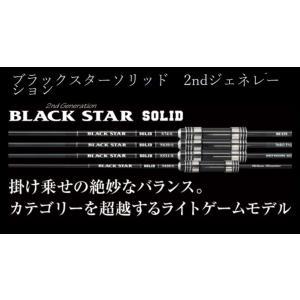 ゼスタ ブラックスター ソリッド セカンドジェネレーション S74−S マルチソリッド