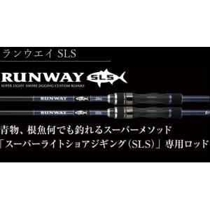 【メーカー問い合わせ】ゼスタ ランウェイ SLS S84 バーサタイルシューター