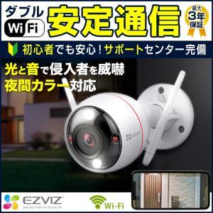 最大128GBのmicroSDカード対応で長時間録画が可能な防犯カメラ。 強力wi-fiで安定通信、...