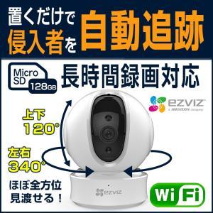 屋内用のネットワークカメラです。HD1080Pの鮮明映像を遠隔地からスマホ・タブレット・PCで確認で...