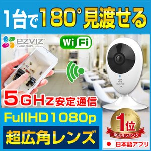 屋内用ネットワークカメラです。FullHD1080Pの高画質映像を遠隔地からスマホ・タブレット・PC...