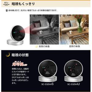 防犯 見守り カメラ 温度 湿度 センサー 人感 屋内 ポチカメ secu 14