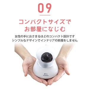 防犯カメラ ペットカメラ ワイヤレス ポチカメ|secu|13