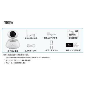 防犯カメラ ペットカメラ ワイヤレス ポチカメ|secu|19