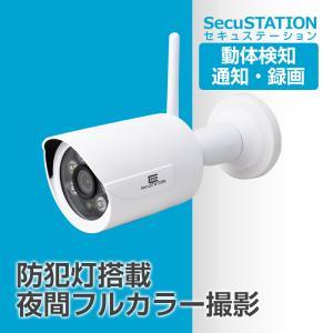 防犯カメラCX83/82 NE31 VX81最新モデル! スマホから簡単に映像を確認。IP66の防塵...