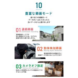 防犯カメラ ワイヤレス 屋外 監視カメラ ネットワークカメラ WiFi|secu|13